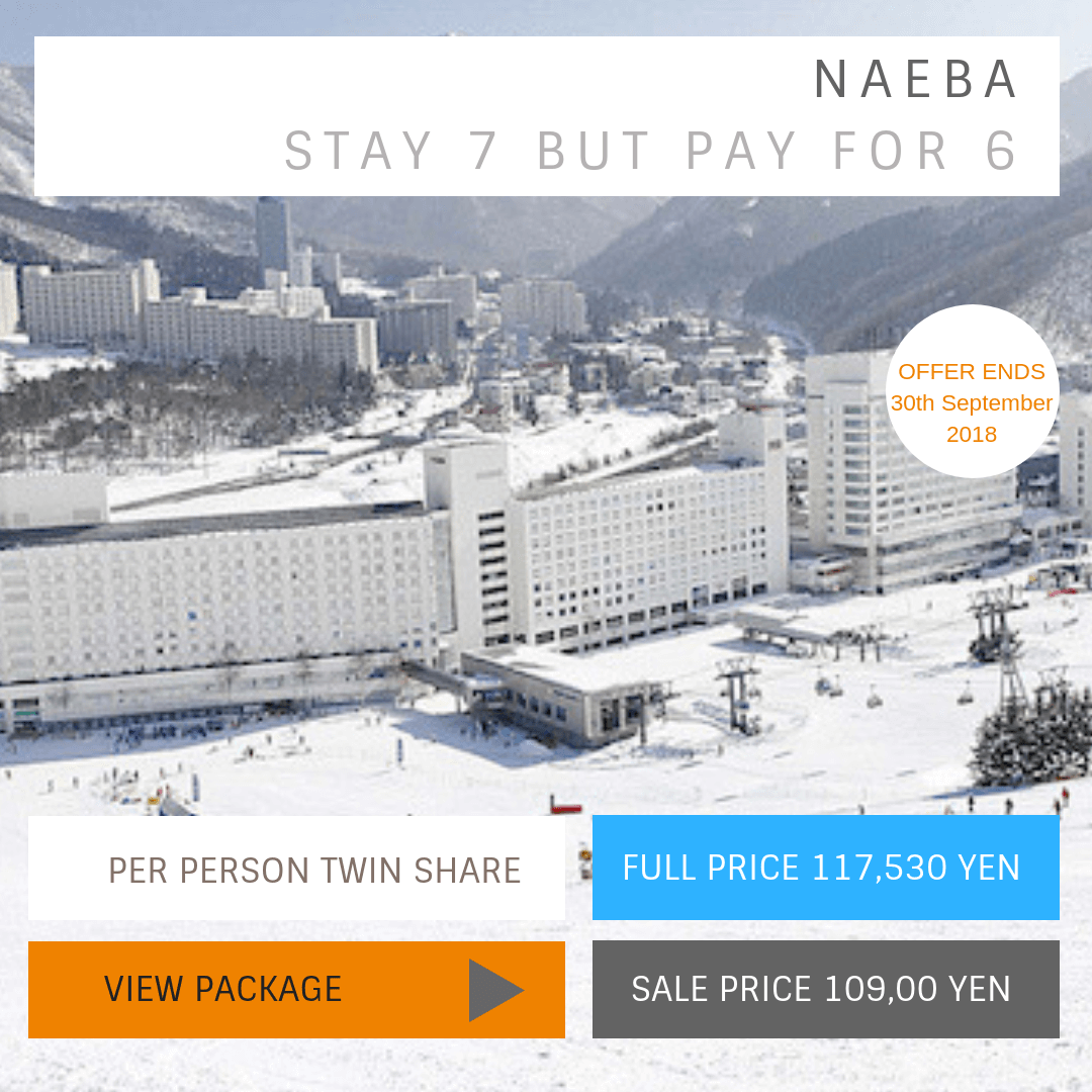 Naeba Prince Hotel is comprised of six buildings offering spacious and comfortable rooms, many of which have been newly renovated, 20 delicious dining options and comprehensive facilities for any type of snow adventure.