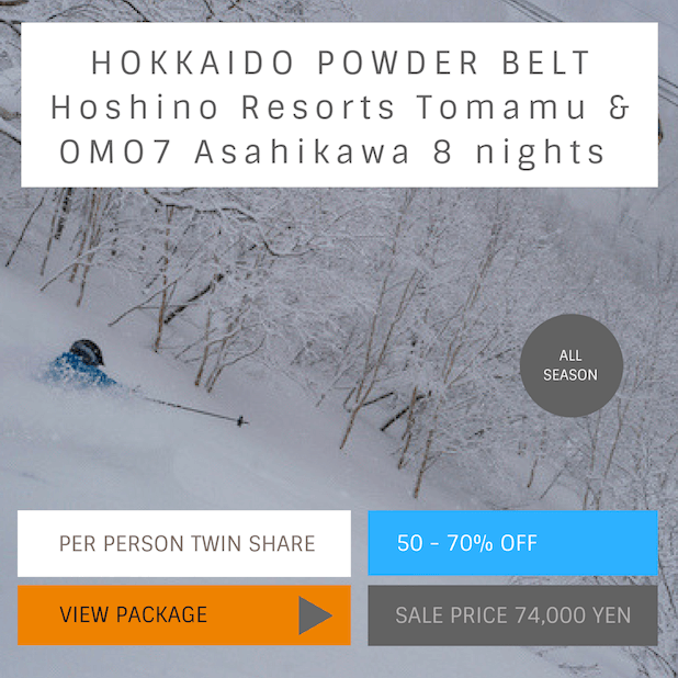 Hoshino Resorts Tomamu & Hoshino Resorts OMO7 Asahikawa 8 nights Package. The perfect package for those who want to ski a variety of mountains in central Hokkaido. The package consists of five nights in Hoshino Resorts Tomamu The Tower, 3 nights in Hoshino Resorts OMO7 Asahikawa with the option of adding a 2 day backcountry tour to this package to explore the Hokkaido Powder Belt with RIKI Japow Guide (RJG).