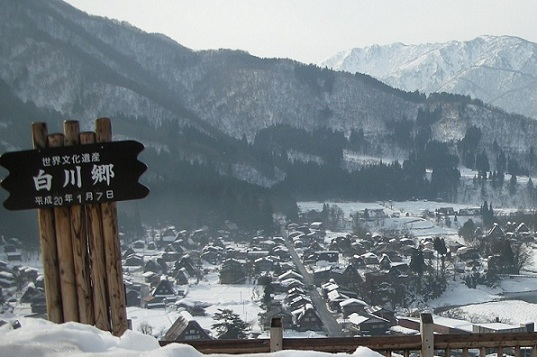 shirakawago village.jpg